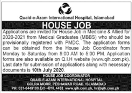 Quaid-e-Azam International Hospital Jobs June 2020