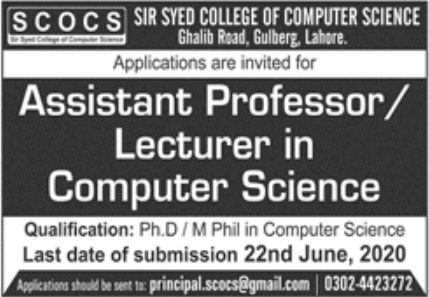 Sir Syed College of Computer Science SCOCS Jobs June 2020