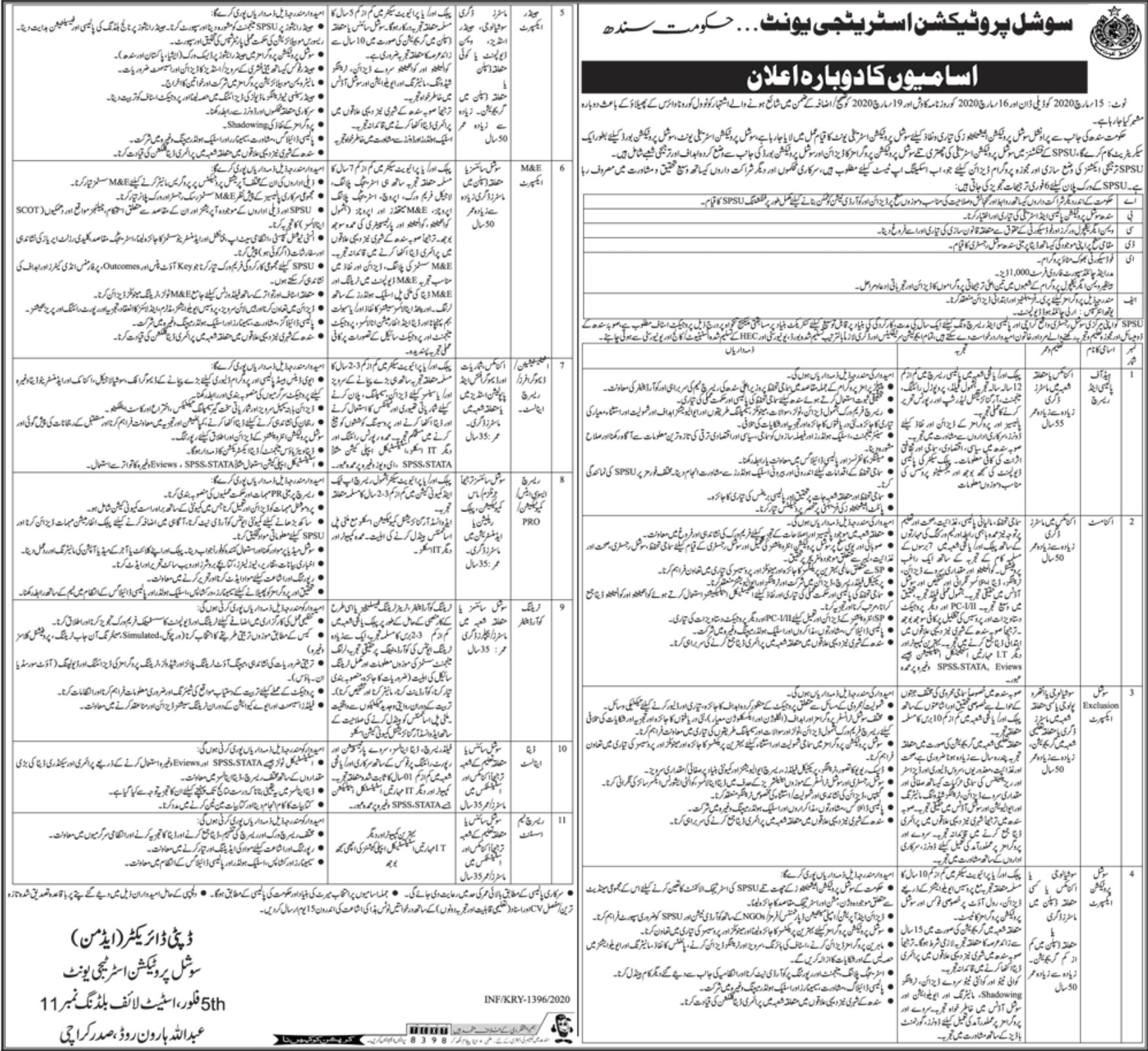 Social Protection Strategy Unit SPSU Jobs June 2020