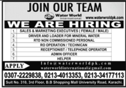 Water World Internationals Jobs June 2020