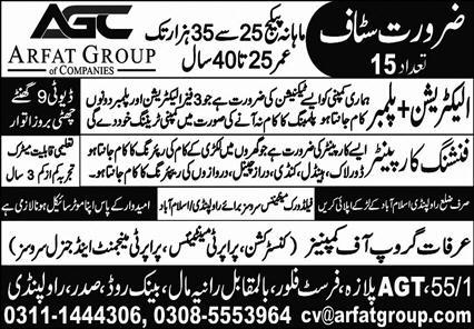Arfat Group of Companies Jobs July 2020