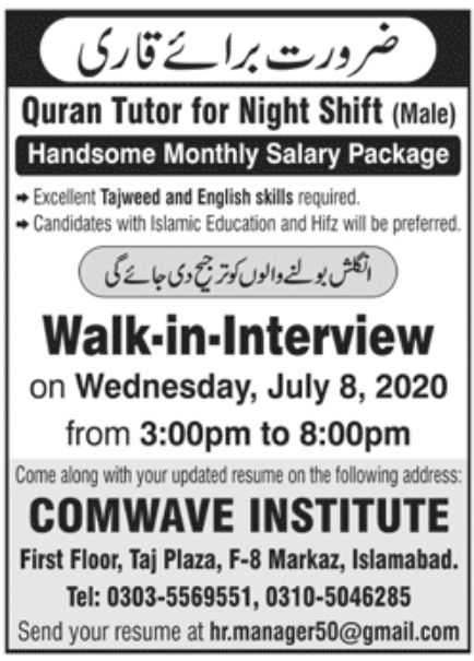 COMWAVE Institute Jobs July 2020