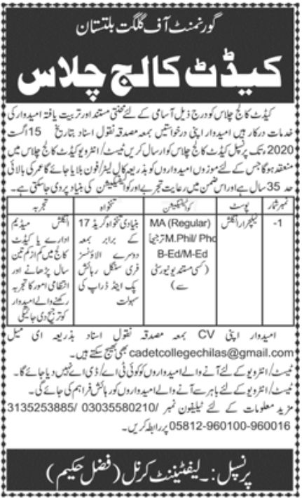 Cadet College Challas Jobs July 2020