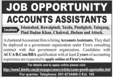 Chartered Accountant Firm Jobs July 2020