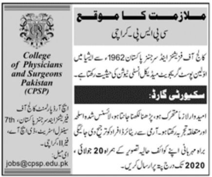 College of Physicians and Surgeons Pakistan Jobs July 2020