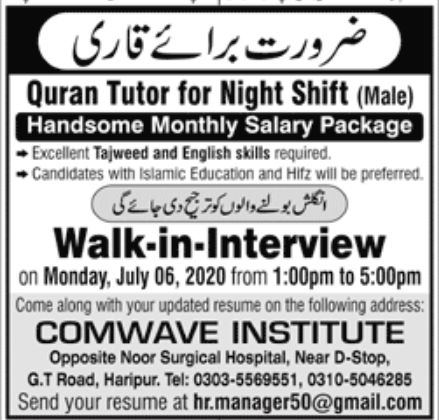 Comwave Institute Jobs June 2020