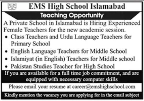 EMS High School Islamabad Jobs July 2020