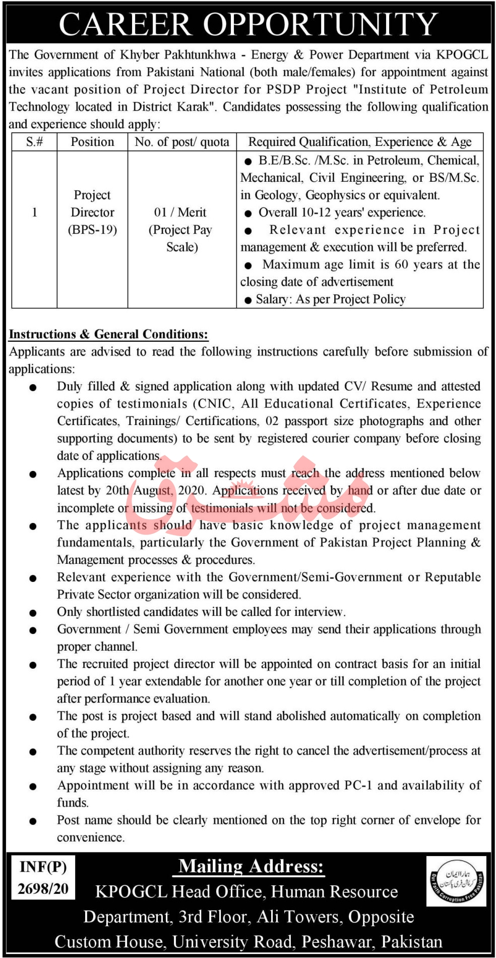 Energy & Power Department Jobs July 2020