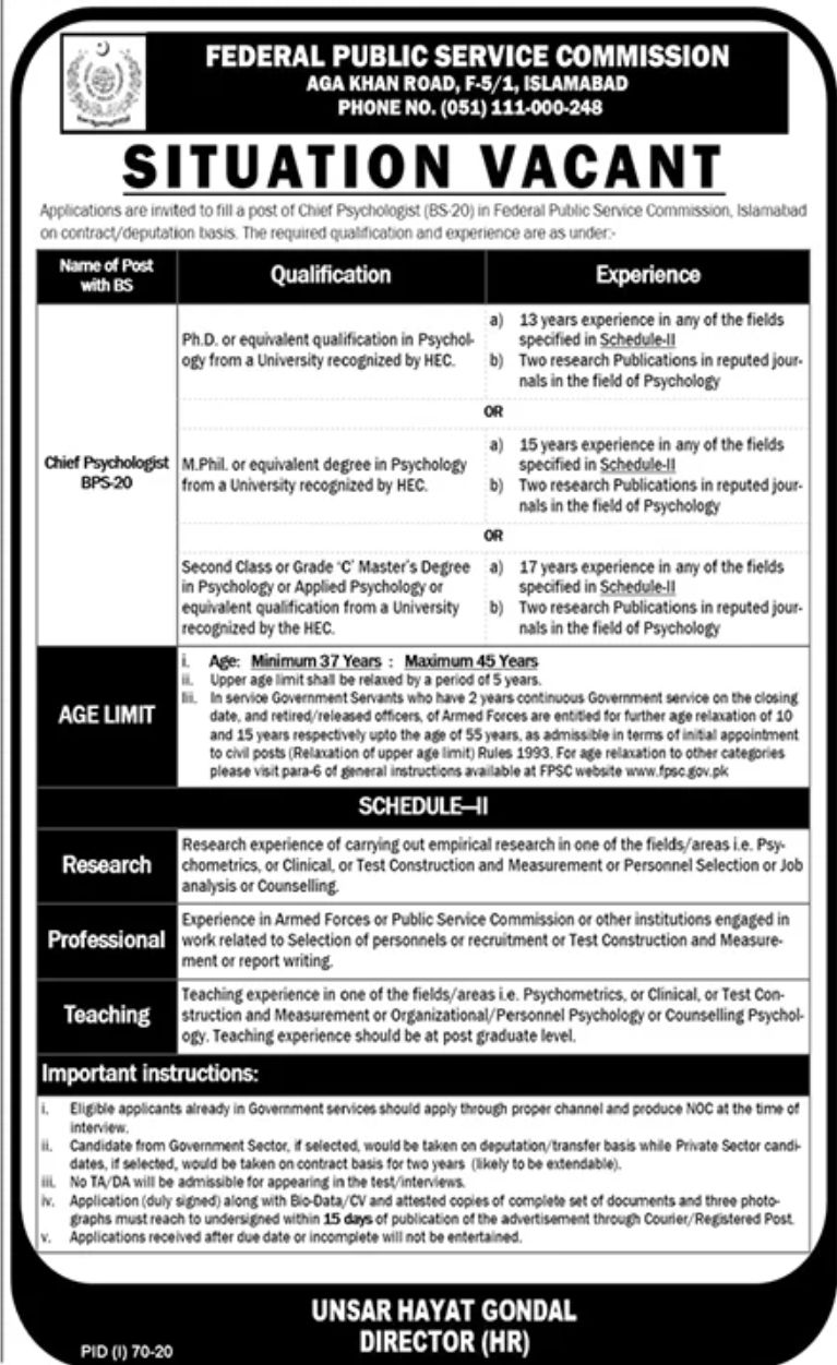 Federal Public Service Commission FPSC Islamabad Jobs July 2020