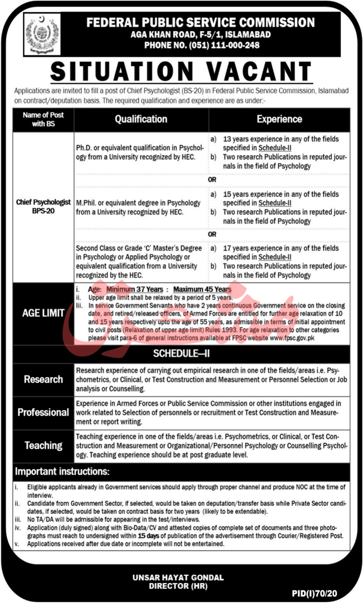 Federal Public Service Commission Islamabad Jobs July 2020