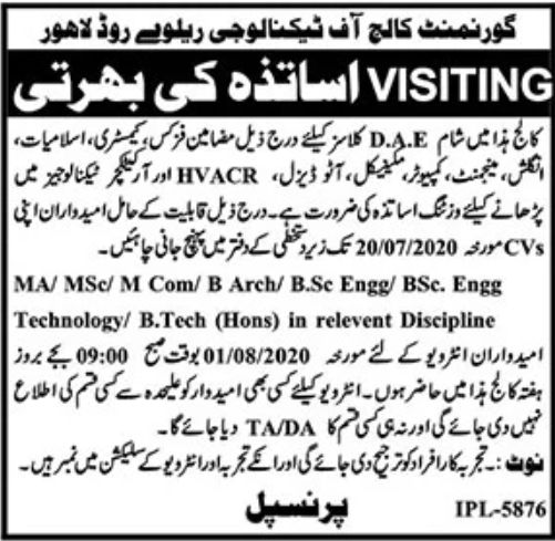 Government College of Technology Jobs June 2020