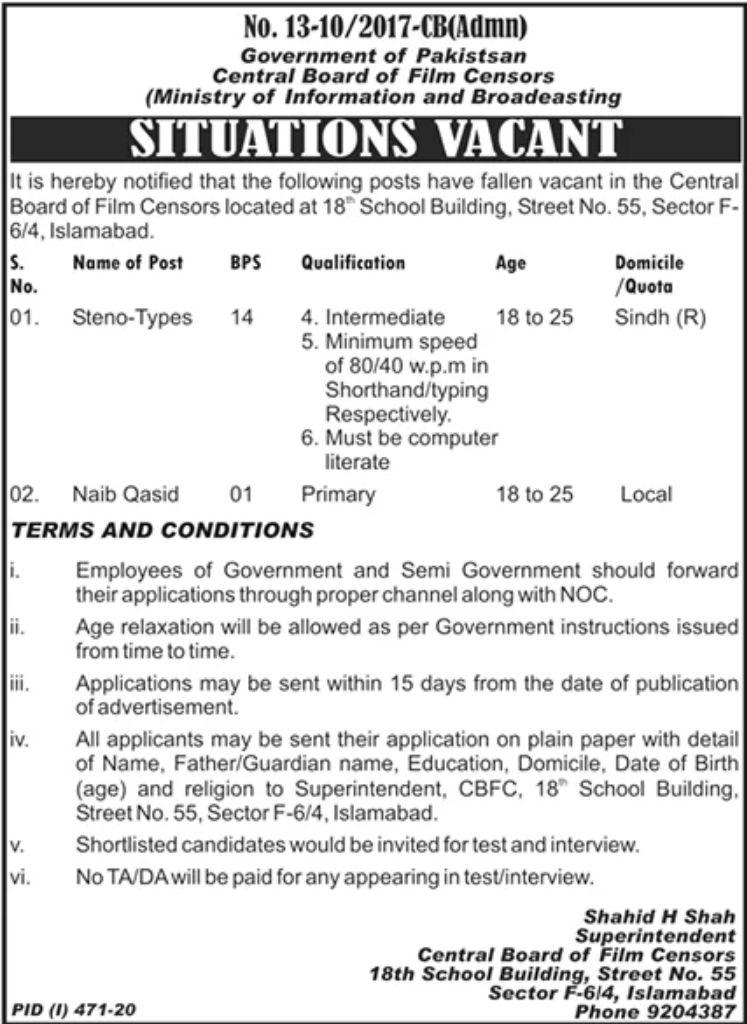 Government of Pakistan Central Board of Film Censors Jobs July 2020