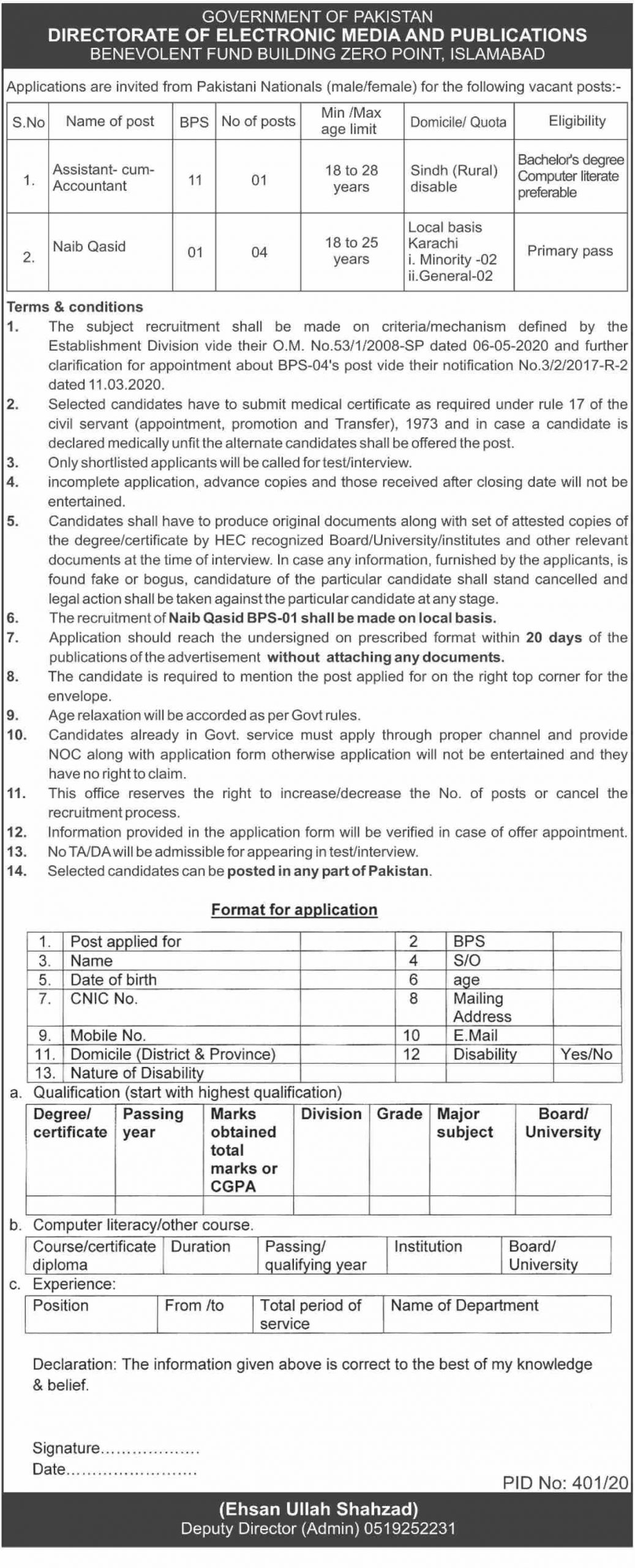 Government of Pakistan Directorate of Electronic Media and Publications Jobs July 2020