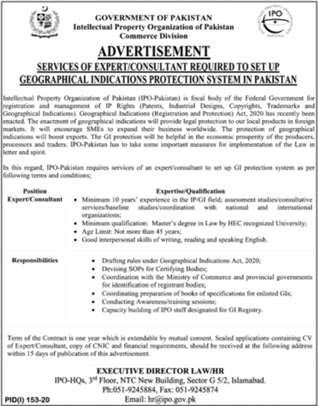 Government of Pakistan Intellectural Property Organization of Pakistan Jobs June 2020