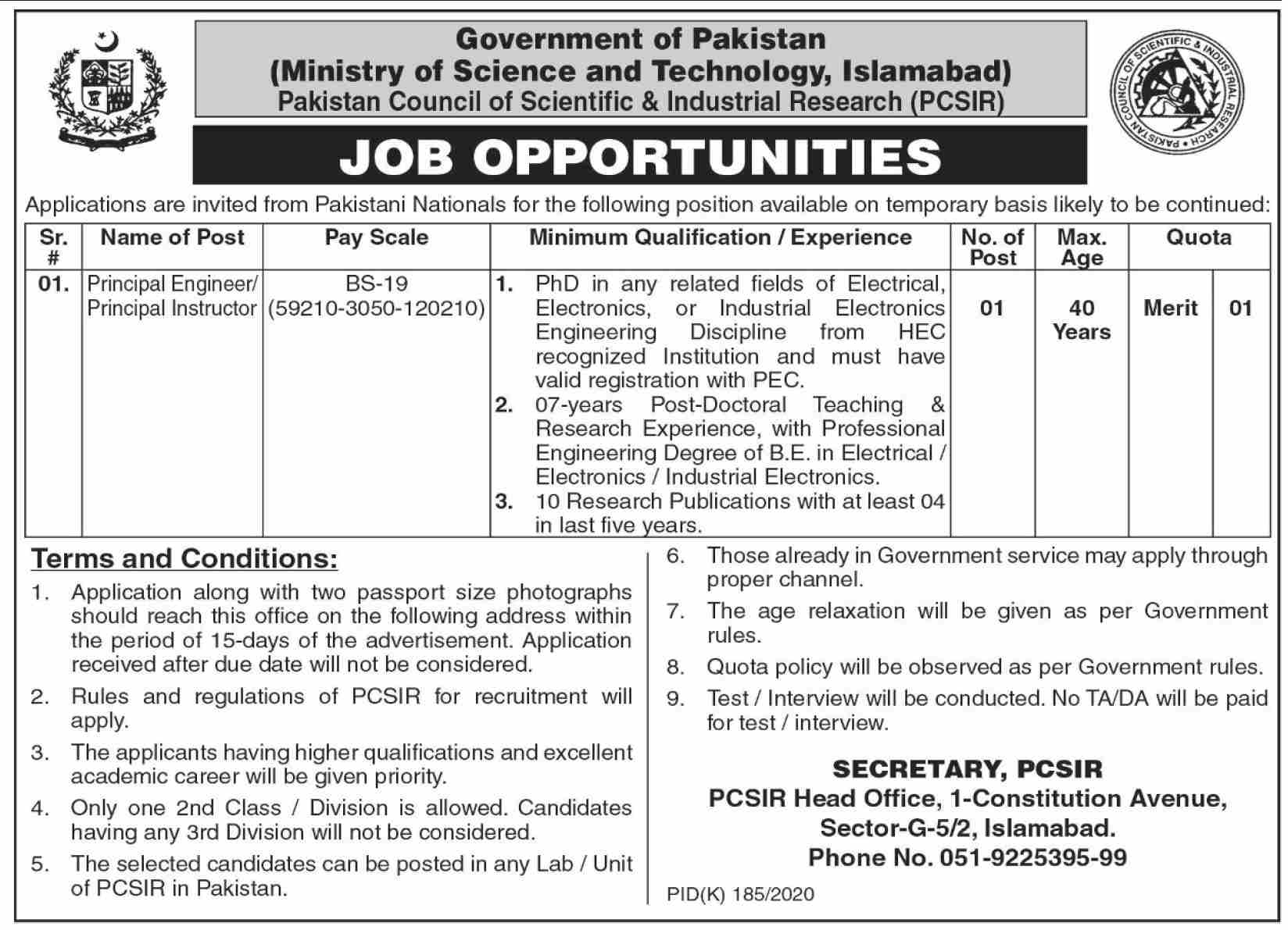 Government of Pakistan Ministry of Science and Technology Islamabad Jobs July 2020