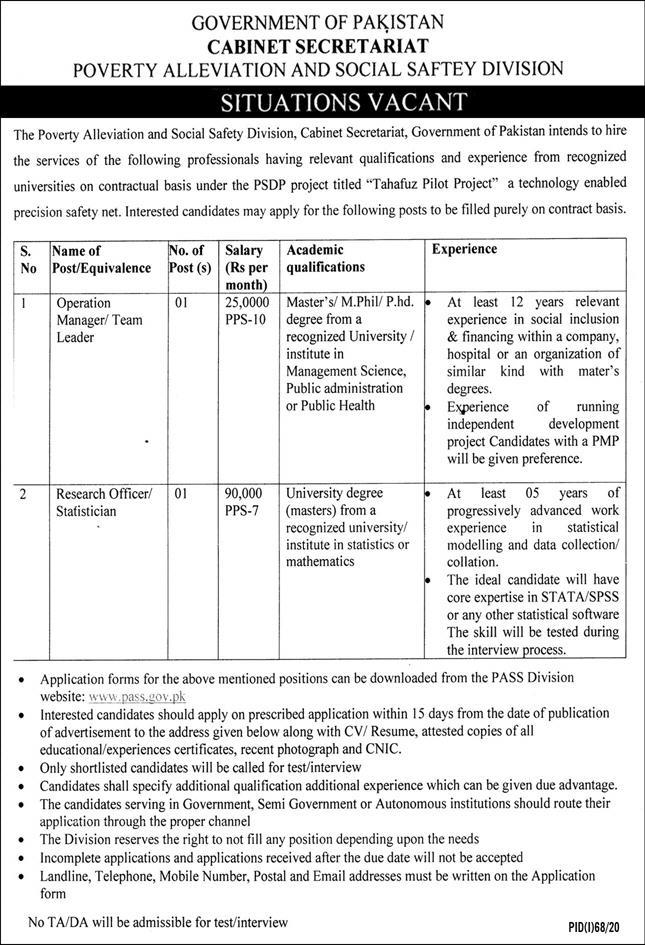 Government of Pakistan The Poverty Alleviation and Social Safety Division Jobs July 2020