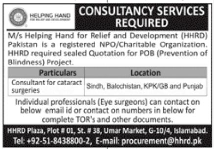 Helping Hand for Relief and Development HHRD Jobs July 2020