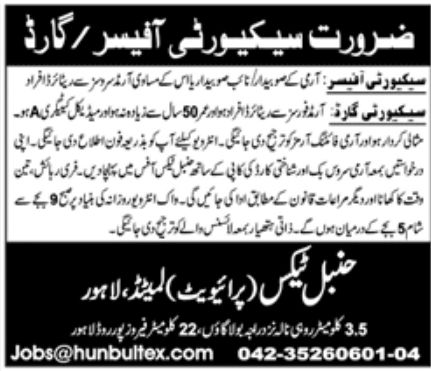 Hunbul Tex Private Limited Jobs July 2020