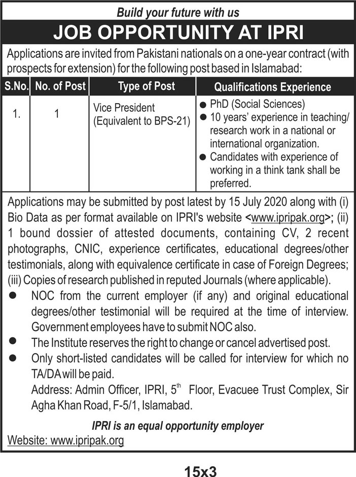 IPRI Islamabad Jobs June 2020