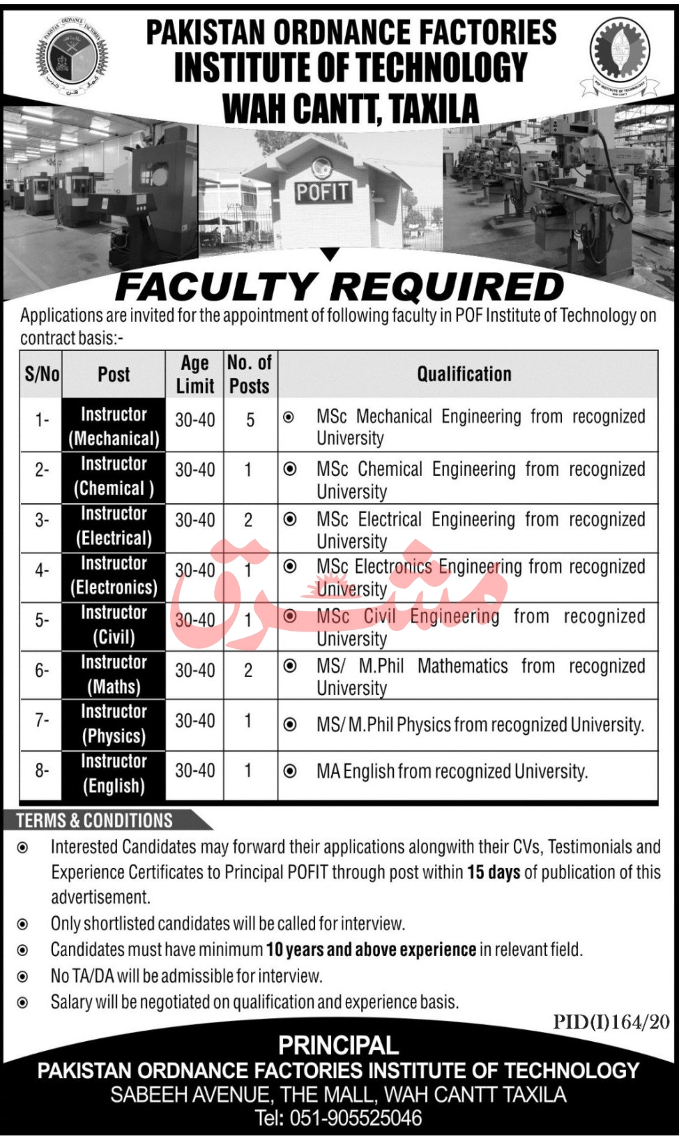 Institute of Technology Wah Cantt Taxila Jobs June 2020