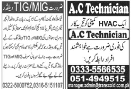 Jang Jobs 26 July 2020