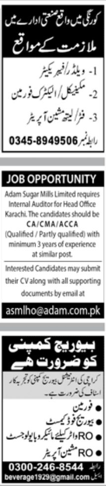 Jang Newspaper Jobs Paper Pk 05 July 2020