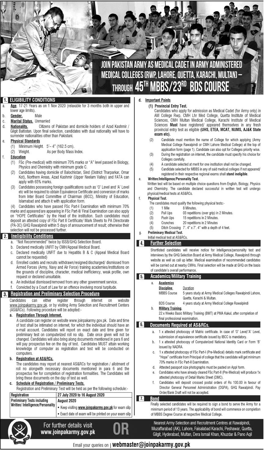 Join Pakistan Army Jobs July 2020