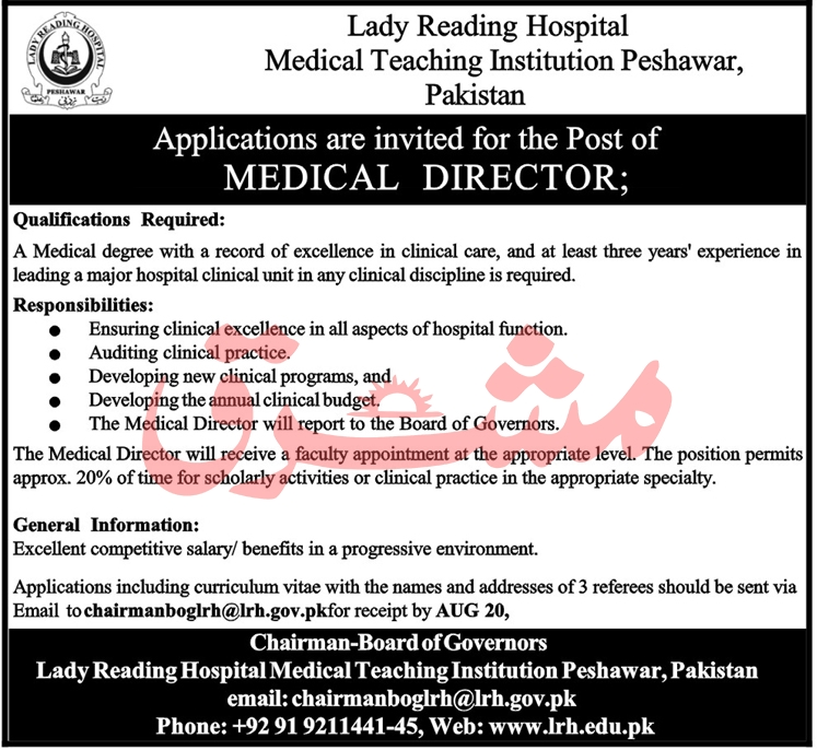 Lady Reading Hospital Medical Teaching Institution Peshawar Pakistan Jobs July 2020