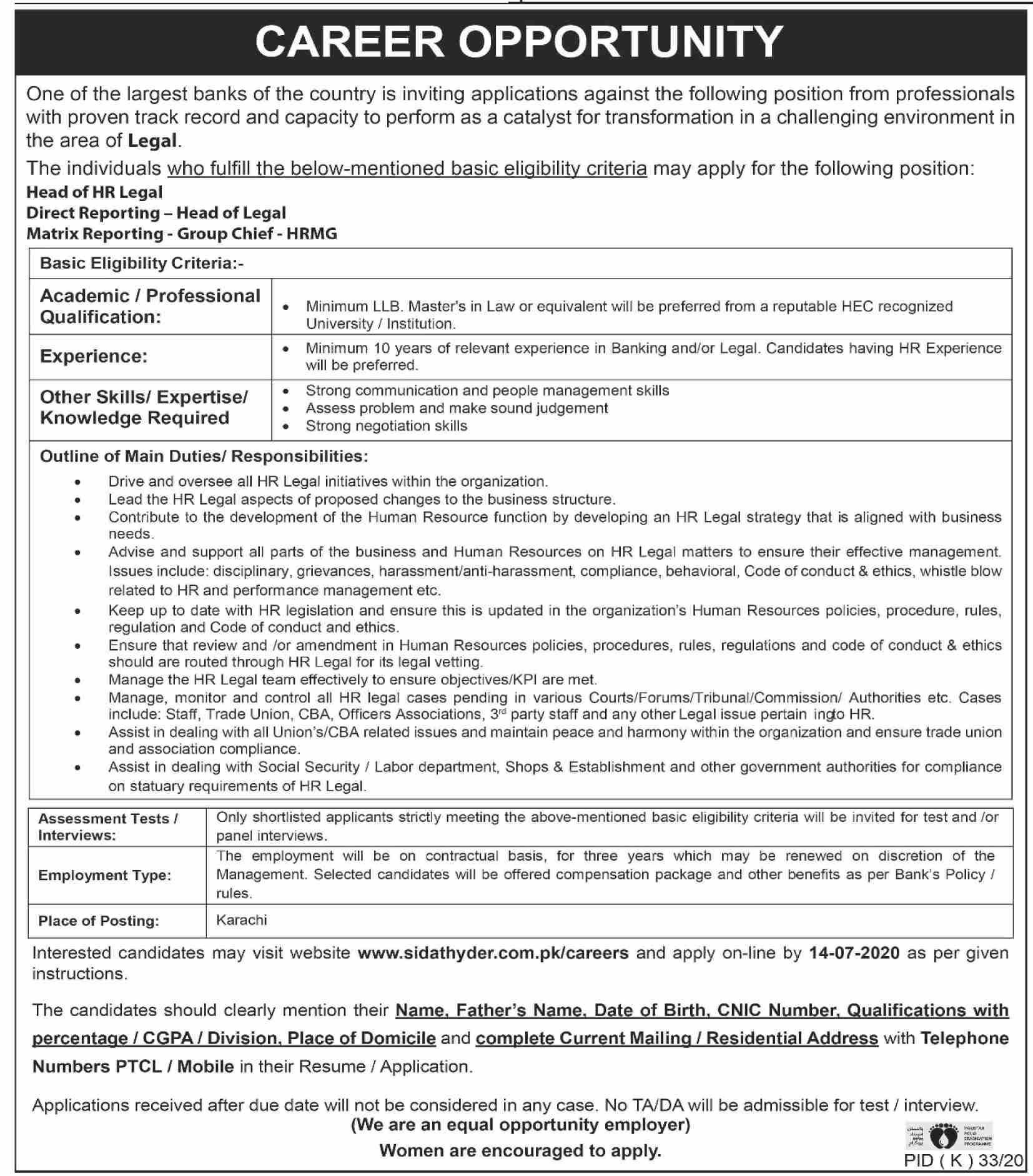 Largest Banks of Pakistan Jobs July 2020