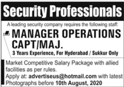 Leading Security Company Jobs July 2020