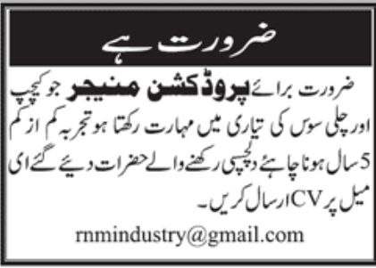 MM Industry Jobs June 2020