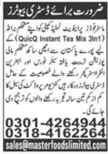 Master Food Private Limited Company Jobs June 2020
