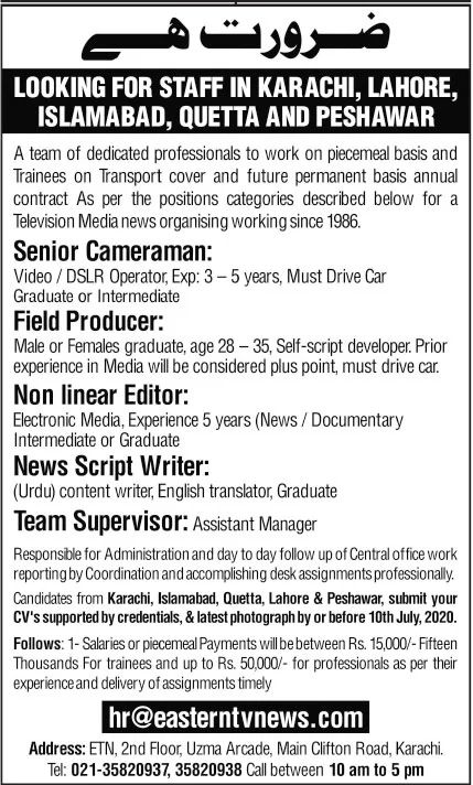 Media Group Jobs July 2020