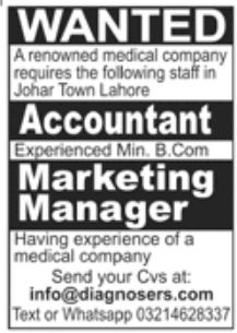 Medical Company Jobs June 2020