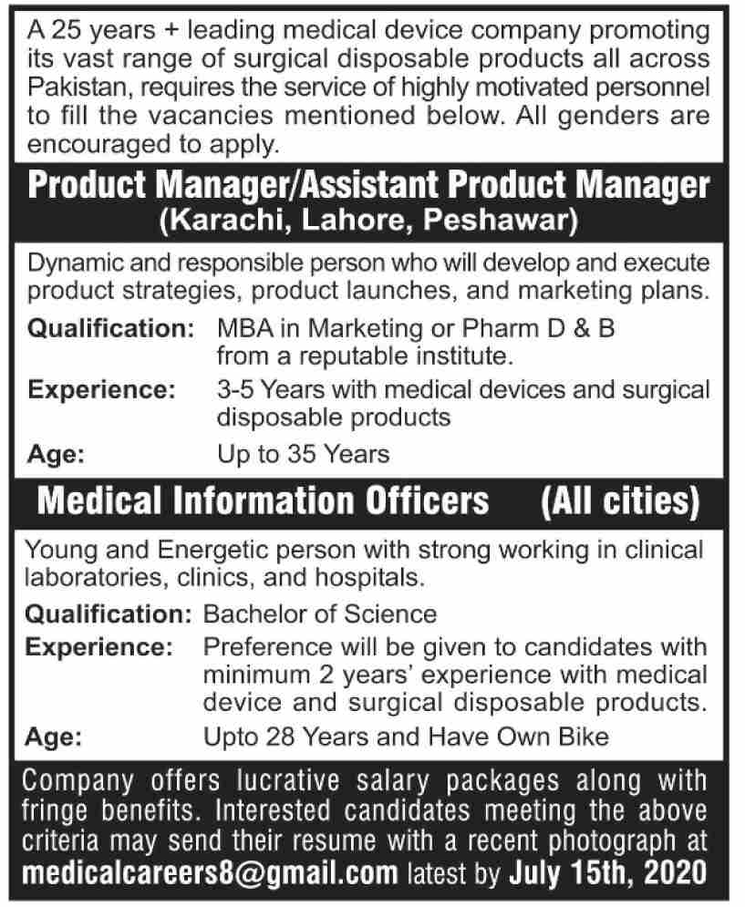 Medical Device Company Jobs July 2020