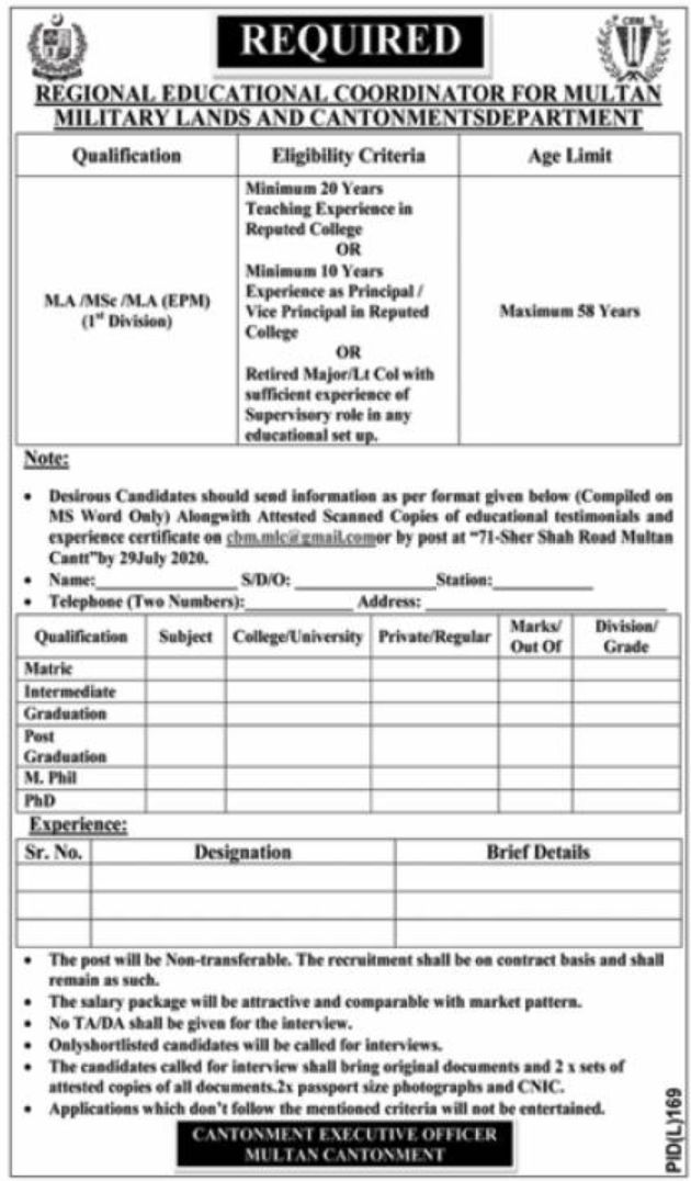 Military Lands and Cantonment Department Jobs June 2020