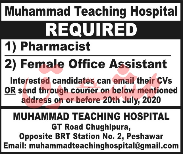Muhammad Teaching Hospital Jobs June 2020