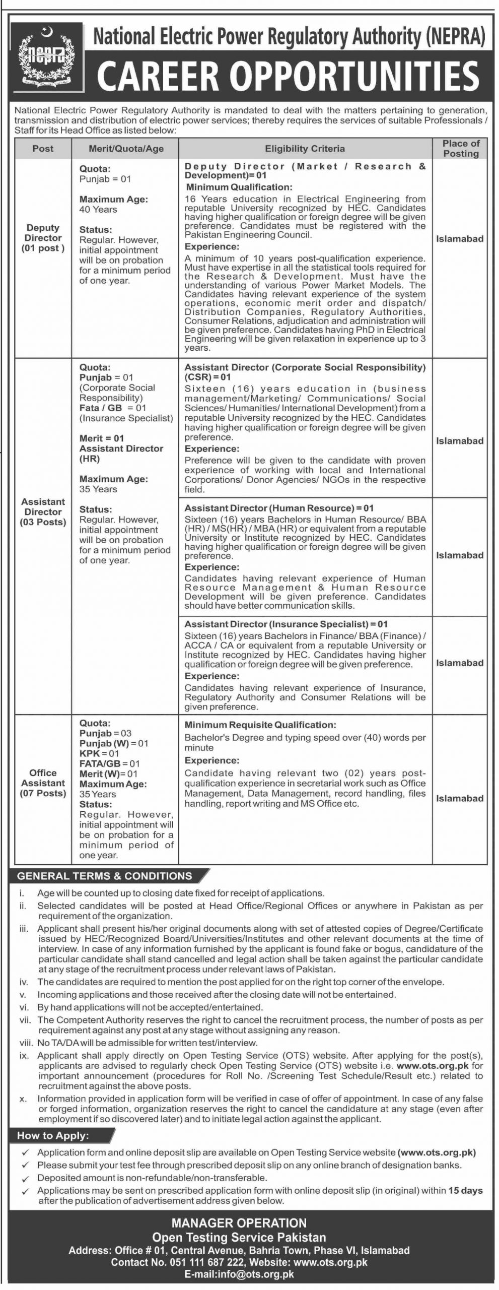 NEPRA Jobs DAWN July 2020