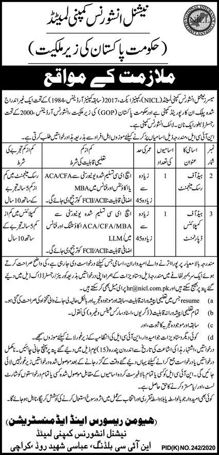 National Insurance Company Limited Jobs July 2020