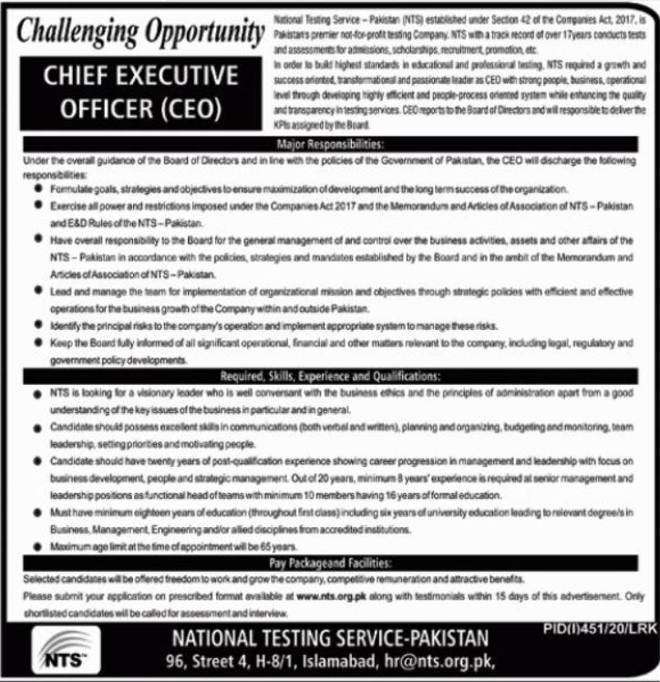 National Testing Service NTS Pakistan Jobs July 2020