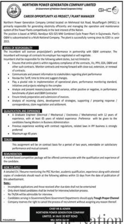Northern Power Generation Company Limited Jobs July 2020