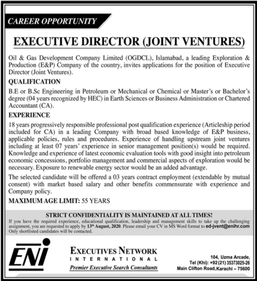 Oil & Gas Development Company Limited OGDCL Jobs July 2020