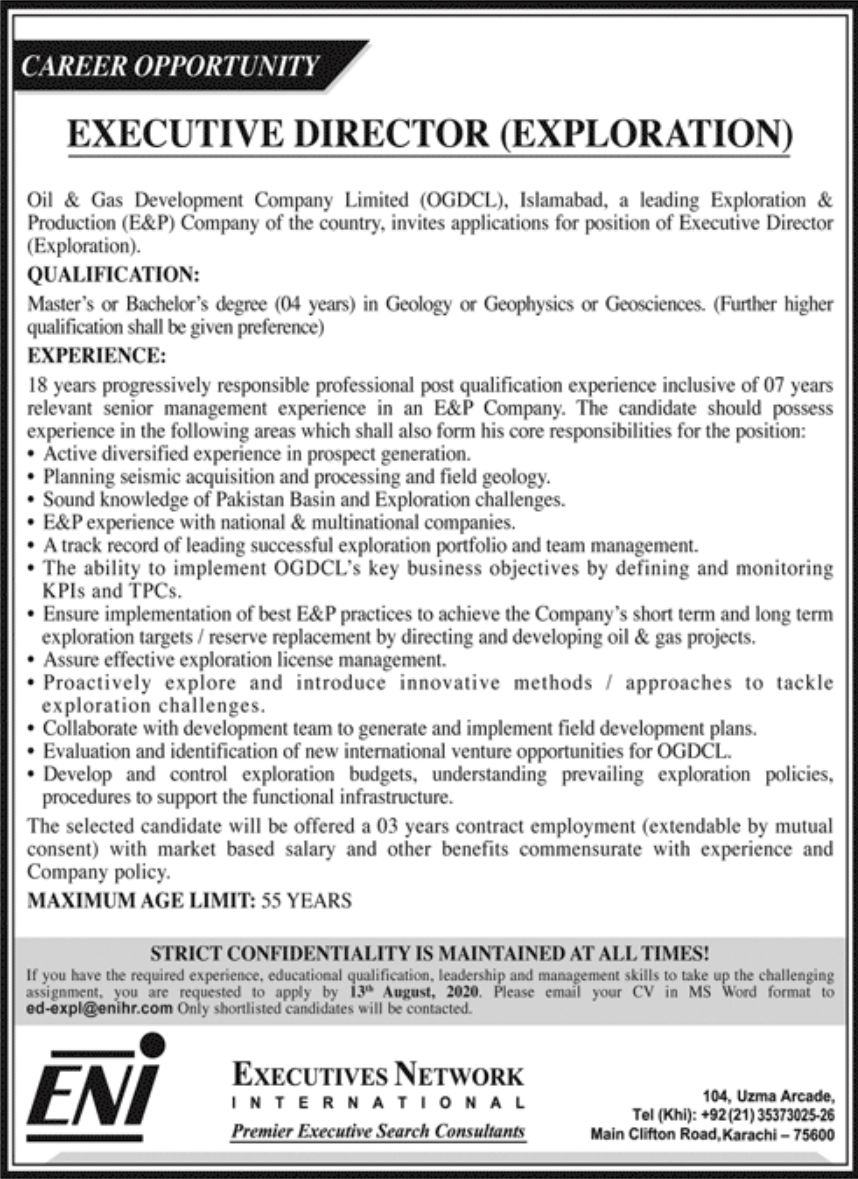 Oil & Gas Development Company Limited OGDCL Latest Jobs July 2020