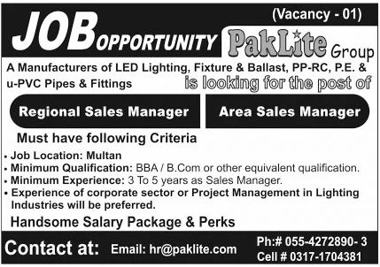 PakLite Group Jobs June 2020