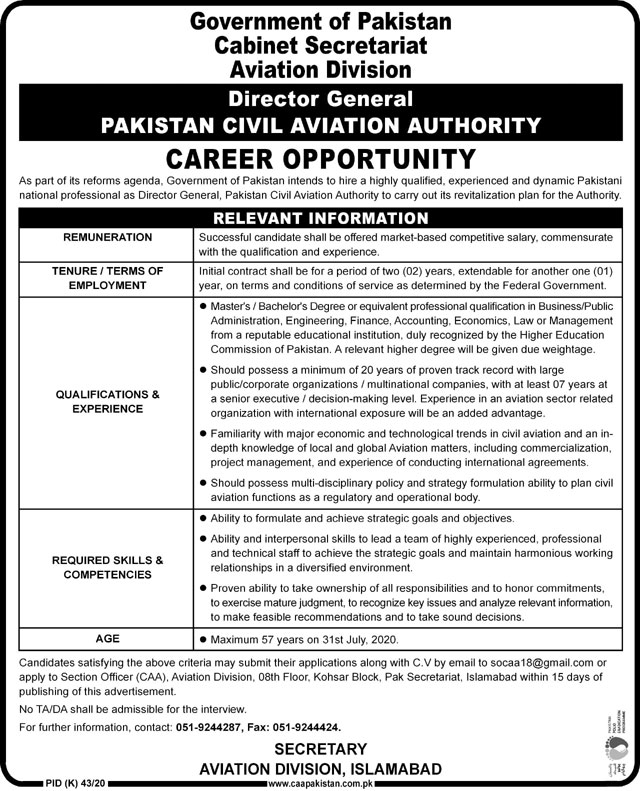 Pakistan Civil Aviation Authority Jobs July 2020