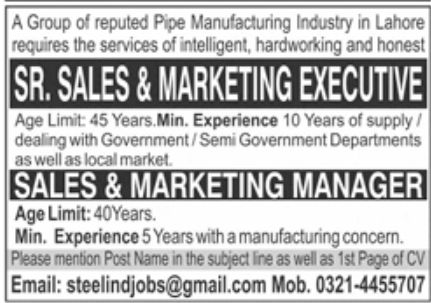 Pipe Manufacturing Industry Jobs July 2020