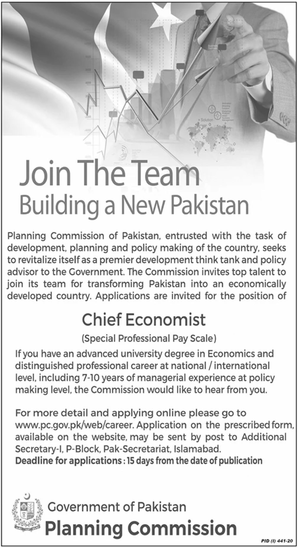 Planning Commission Government of Pakistan Jobs July 2020