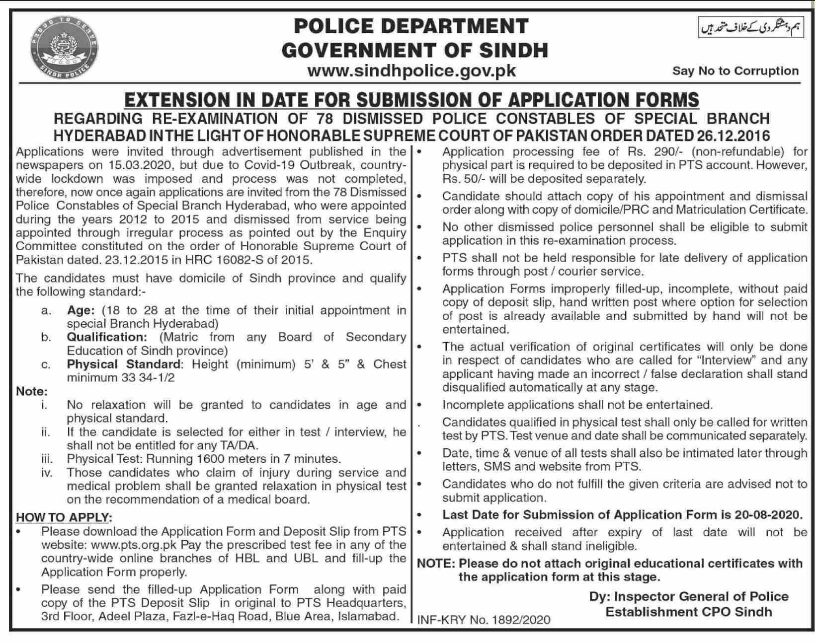 Police Department Government of Sindh Jobs July 2020