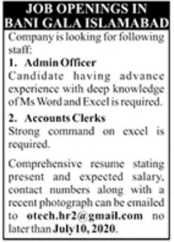 Private Company Jobs July 2020