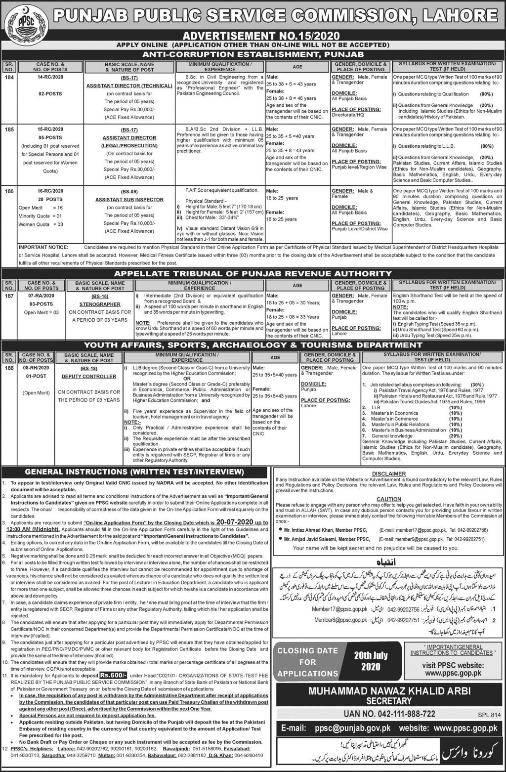 Punjab Public Service Commission PPSC Lahore Jobs July 2020